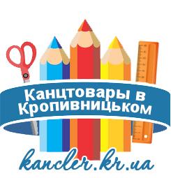 Сайт з продажу канцелярських товарів в Кропивницькому